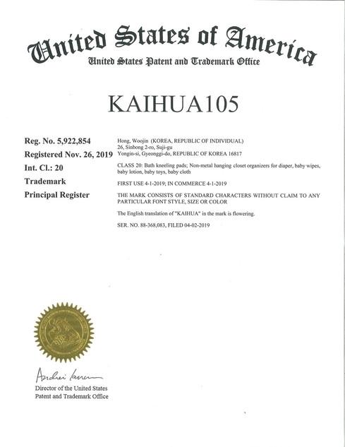 KAIHUA105-1.jpg