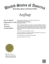AojSup-1.jpg