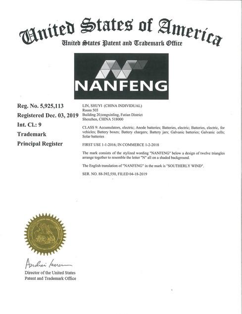 N-NANFENG-1.jpg