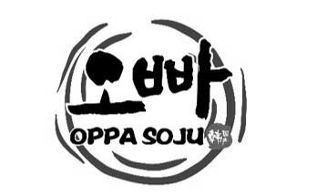 KR Oppa Soju.jpg