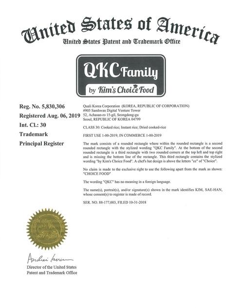 QKC-Family-1.jpg