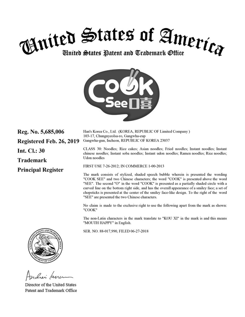 Cooksee.jpg