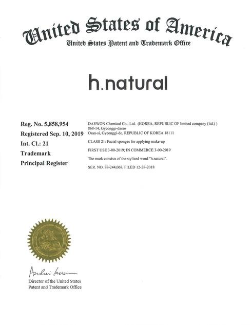 h-natural.jpg