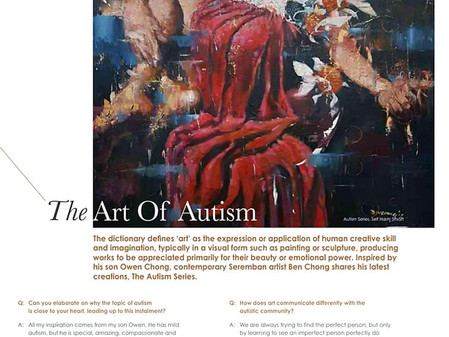 Ben Chong : The Art of Autism