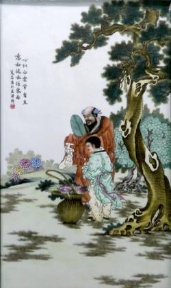Painted by Liang Tui Shi