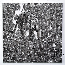 88 Tigers (The One Series)