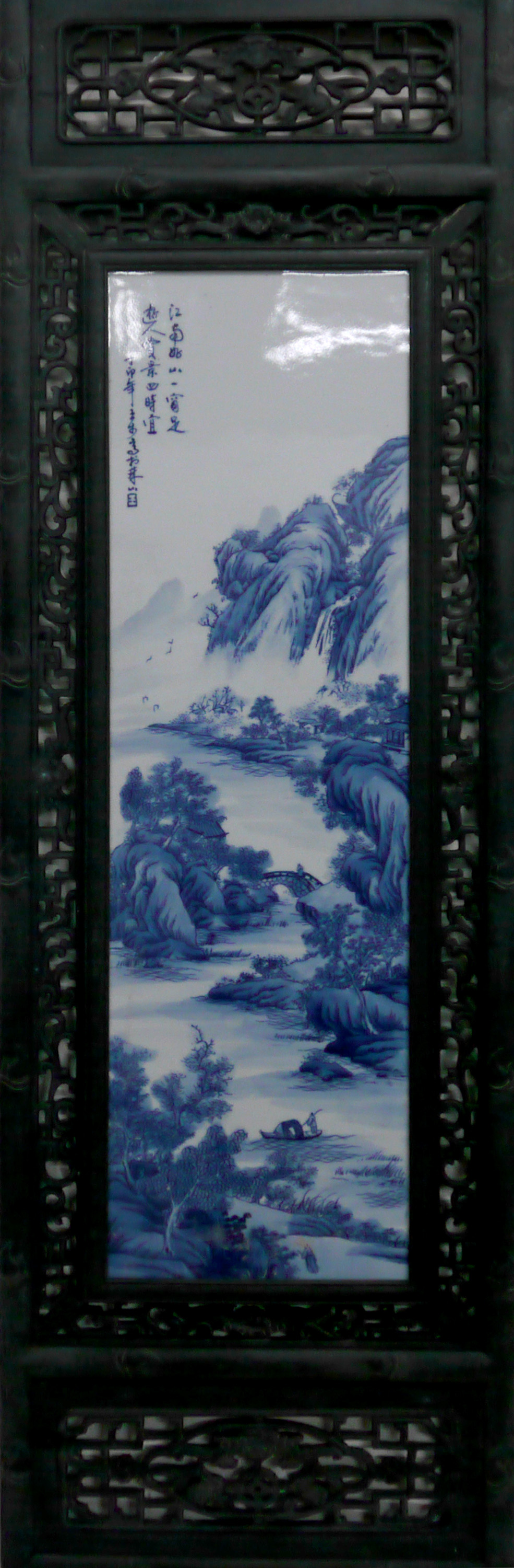 Wang Bu Country Master
