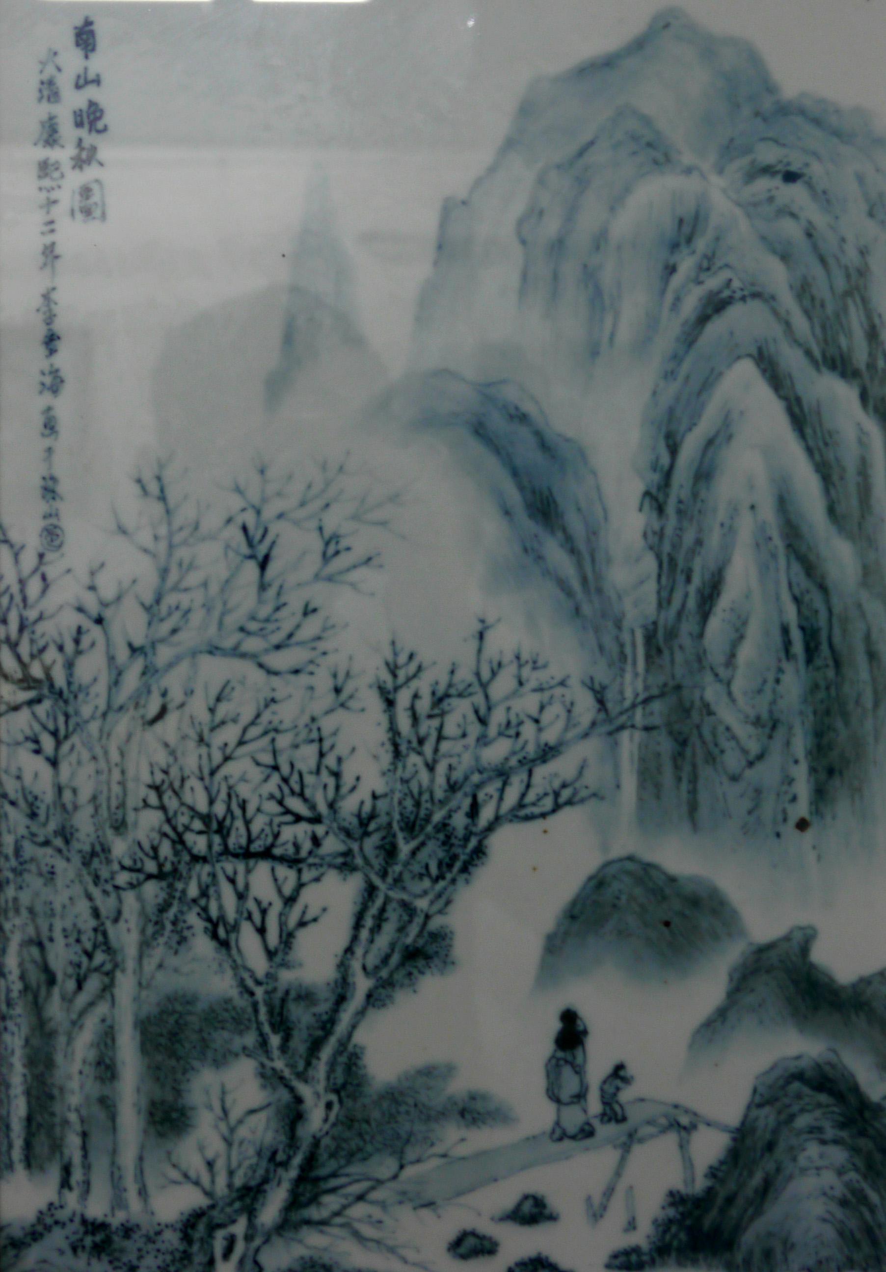 Mr Li Jing Hai