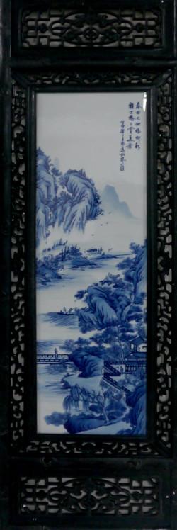 Wang Bu Country Master