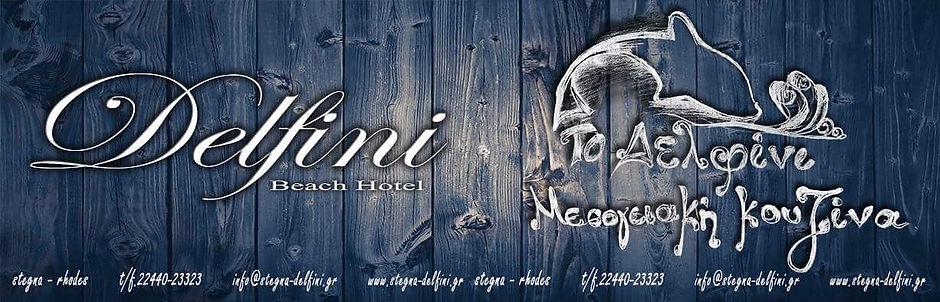 Contact logo of Delfini Stegna hotel & sea food restaurant