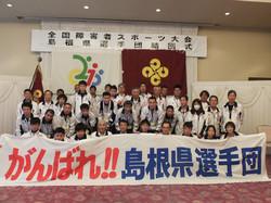 島根県選手団2013