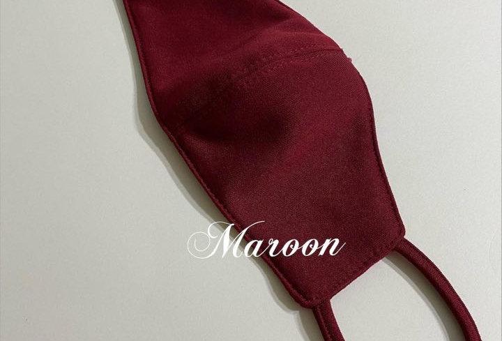 Essential Mask Maroon