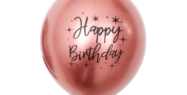 "TBS Latex - Printed Happy Birthday Balloon Rose Gold 12"""
