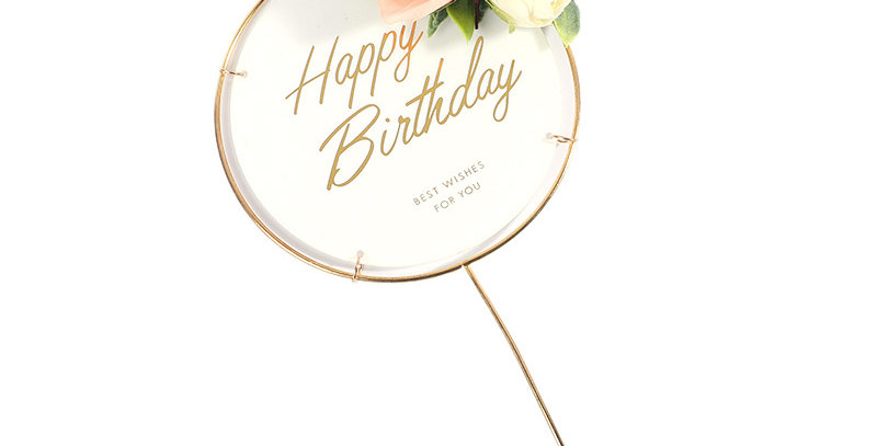 TBS Accessories - HBD Acrylic Cake Topper With Iron Frame_White