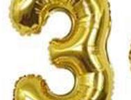"TBS Foil - 16"" Number Foil Gold Balloon 3"