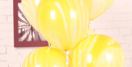 "TBS Latex - Agate Pastel Balloon 12""Yellow"