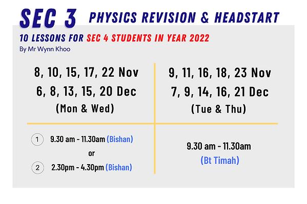 SG Physics School Holiday Revision Programme | A Level and O Level (Nov & Dec 2021)