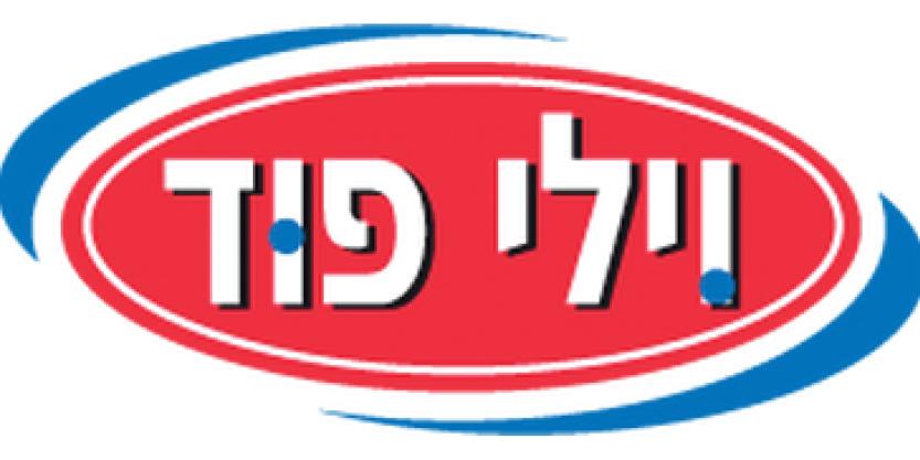 לוגואים9