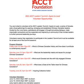 Volunteer at ACCT 2021 Leaders' Summit: Aspire to Lead