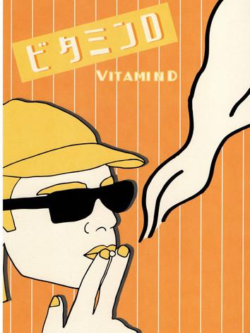 vitaminD_poster.jpg