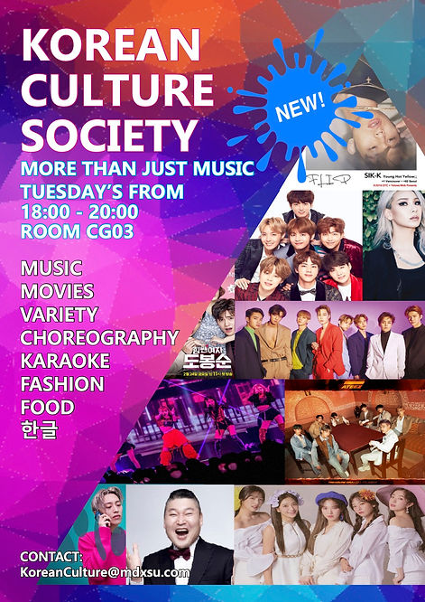 korean culture society -.jpg