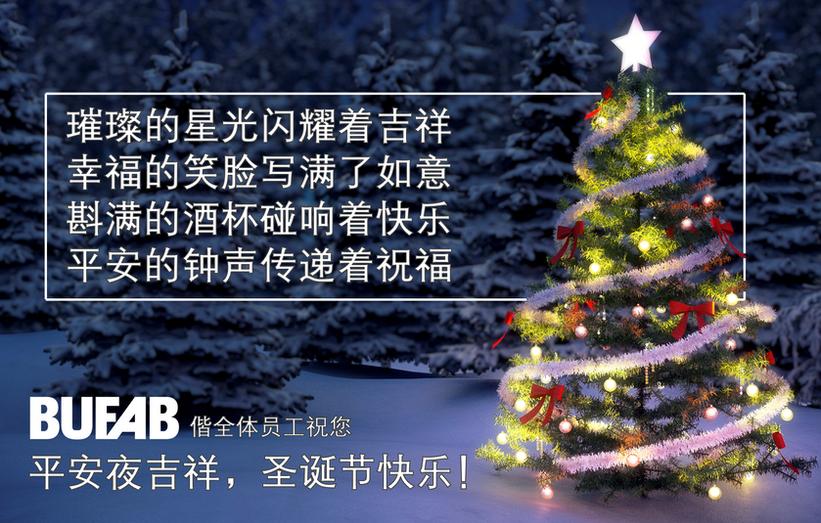 bufab christmas.png