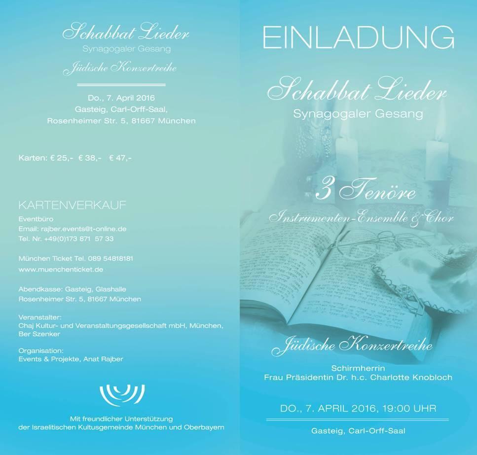 Schabbat Lieder | Munchen | 3 Tenore