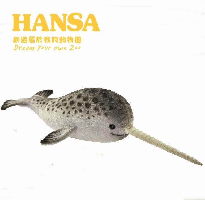 HANSA獨角鯨
