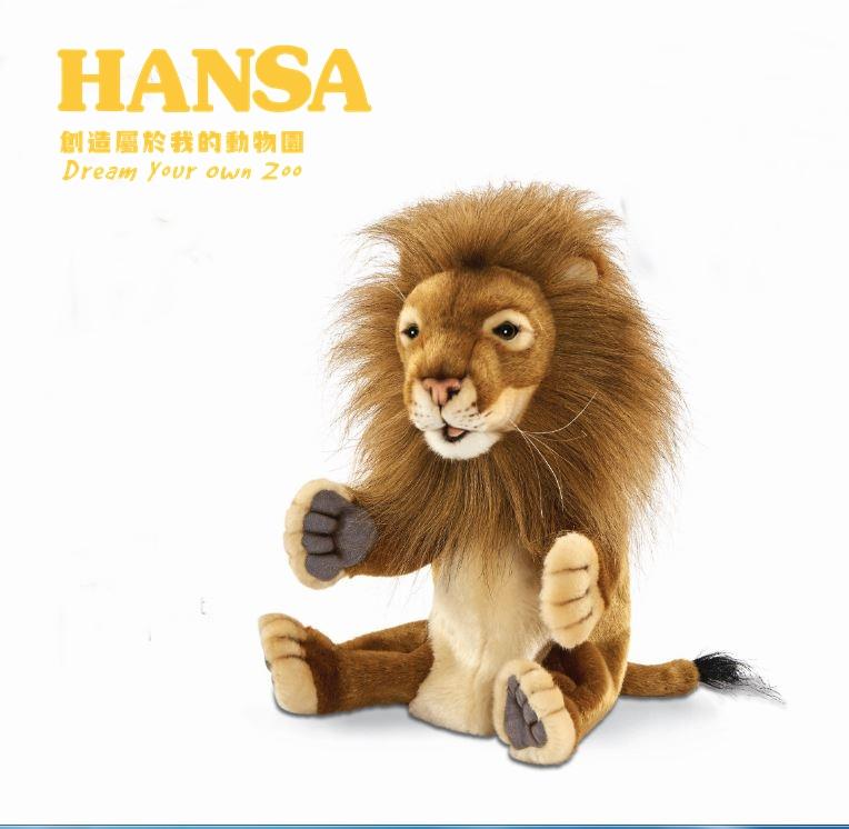 HANSA獅子手偶28cm