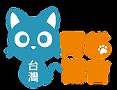 台灣腎貓協會