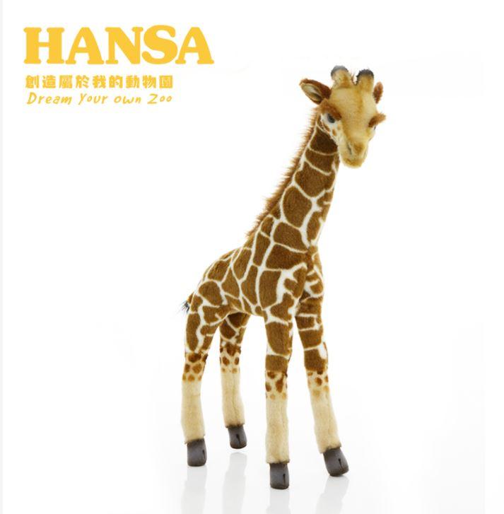 HANSA長頸鹿50cm