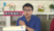 介紹照片2.PNG