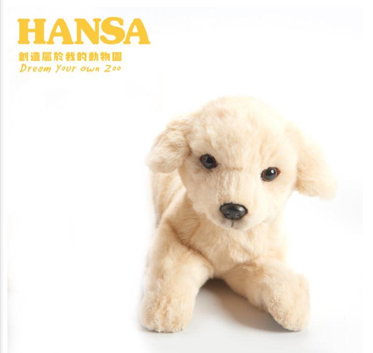 HANSA拉不拉多31cm