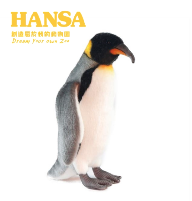 HANSA國王企鵝30cm