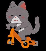 猫パンチ ー1.png
