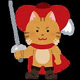 猫パンチ10月号-1.png
