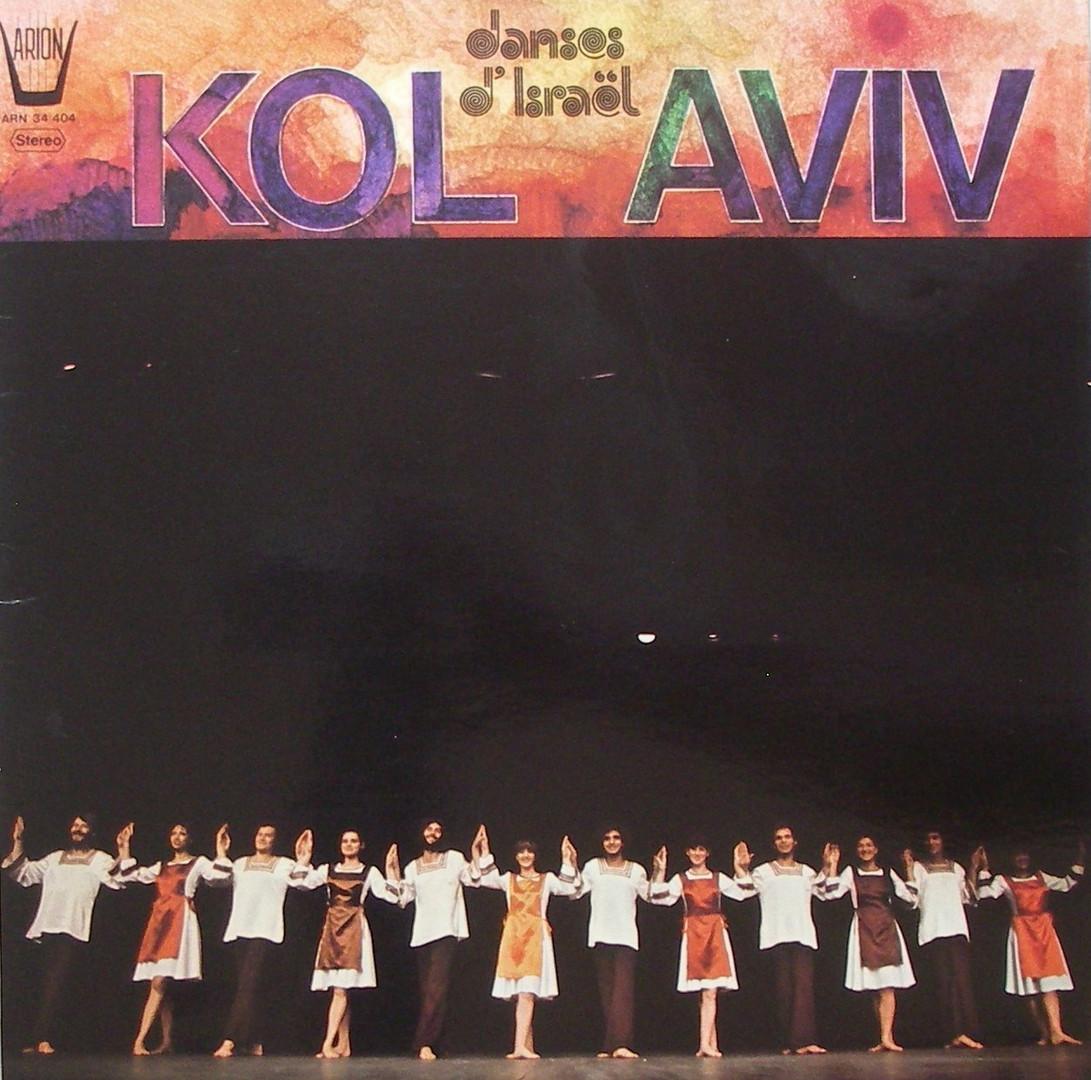 KOL AVIV