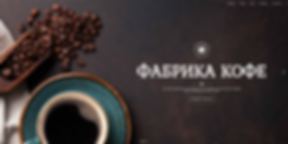 FireShot Capture 003 - Coffee Shop - sho