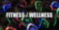 fitnesswellness.jpg