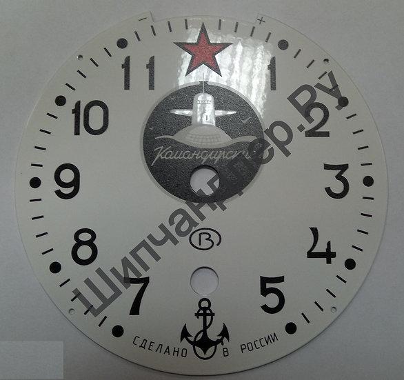 Циферблат к часам судовым 5ЧМ М3