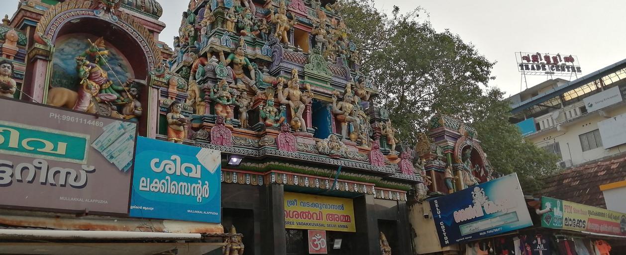 inde temple mars 2020.jpg