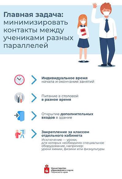Постеры в школы1.jpg