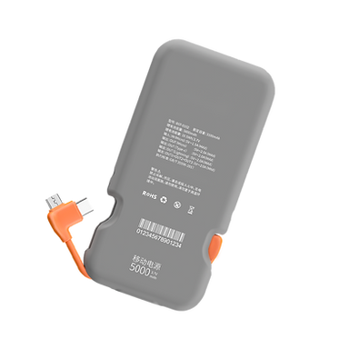 Power Bank003.png