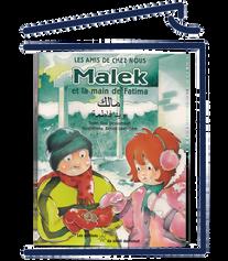 Malek (Maroc)