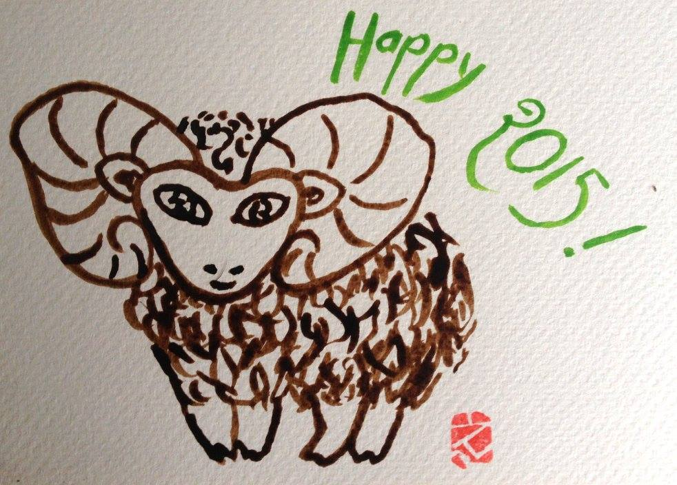 Sheep year