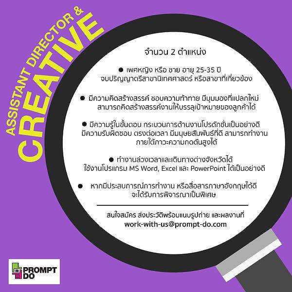 Creative-01.jpg