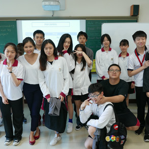 With Chamber Music Class