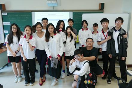 Chamber Music Class at the KangChiao International School