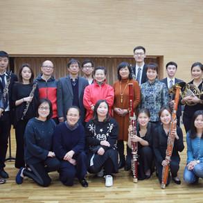 Shanghai City Chamber Ensemble