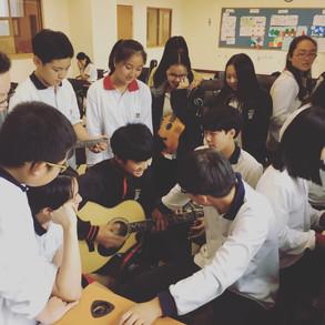 Middle School Music Class
